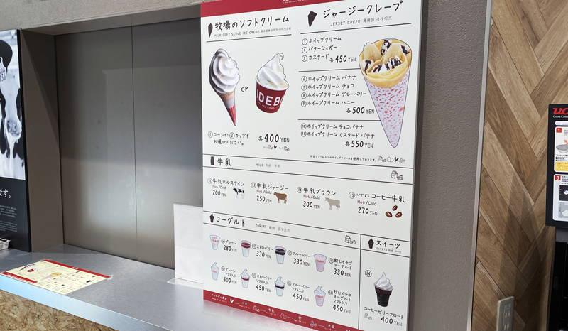 f:id:sakuyaoi:20200106033921j:plain