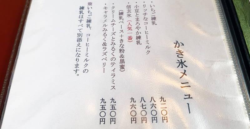 f:id:sakuyaoi:20200106041830j:plain