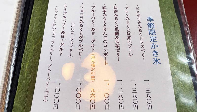 f:id:sakuyaoi:20200106041833j:plain