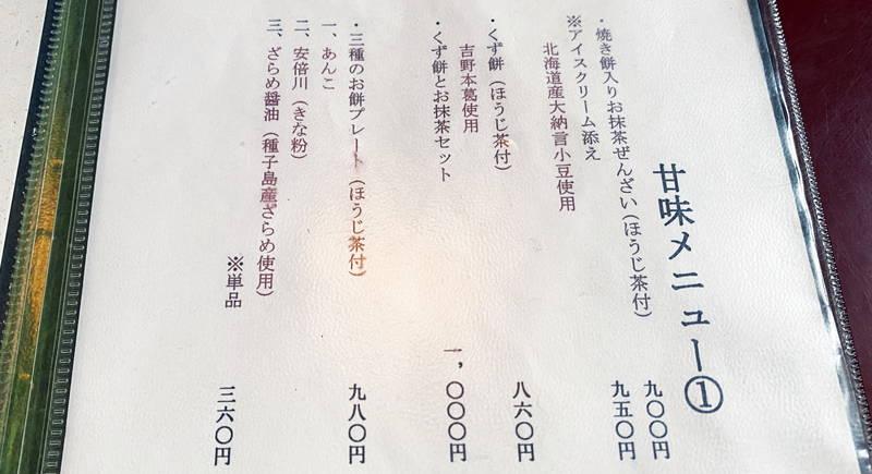 f:id:sakuyaoi:20200106041835j:plain