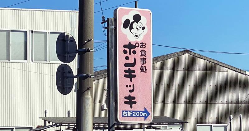 f:id:sakuyaoi:20200106051453j:plain