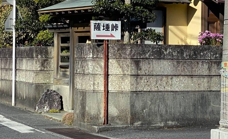 f:id:sakuyaoi:20200106051501j:plain