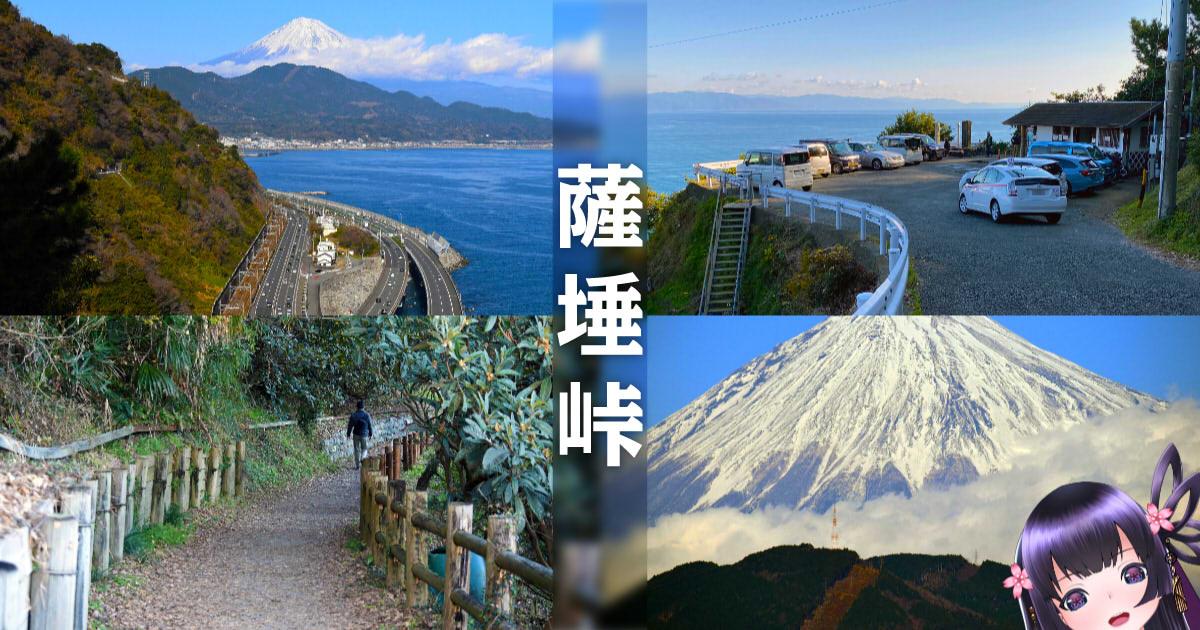 f:id:sakuyaoi:20200106051535j:plain