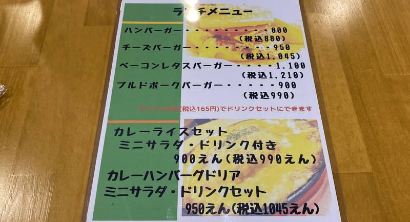 f:id:sakuyaoi:20200108151315j:plain