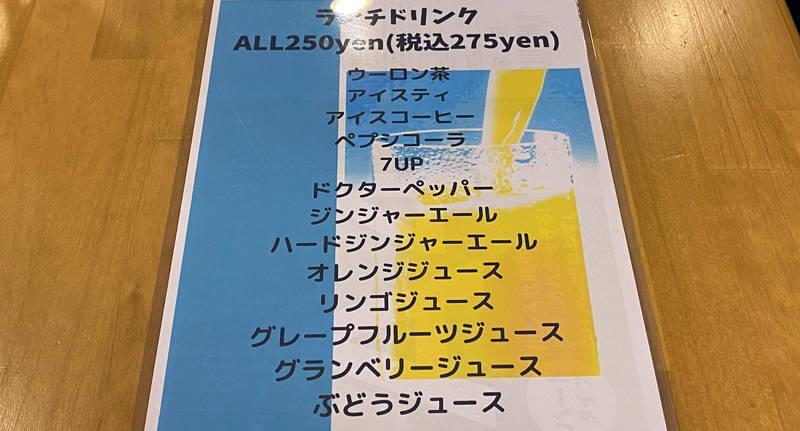 f:id:sakuyaoi:20200108151318j:plain
