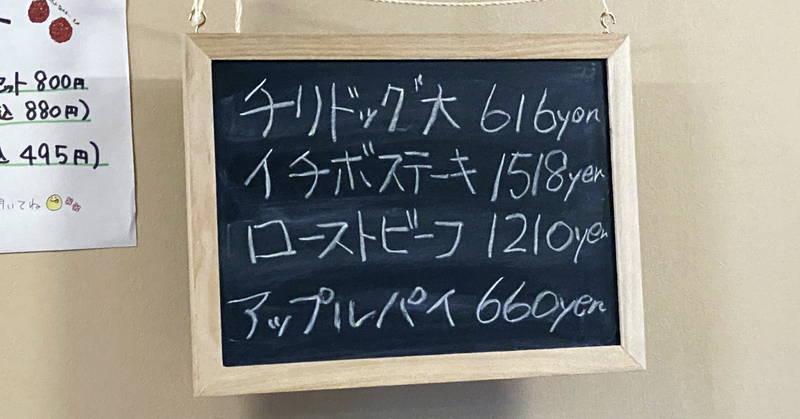 f:id:sakuyaoi:20200108151325j:plain