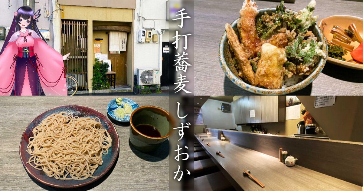 f:id:sakuyaoi:20200110155049j:plain