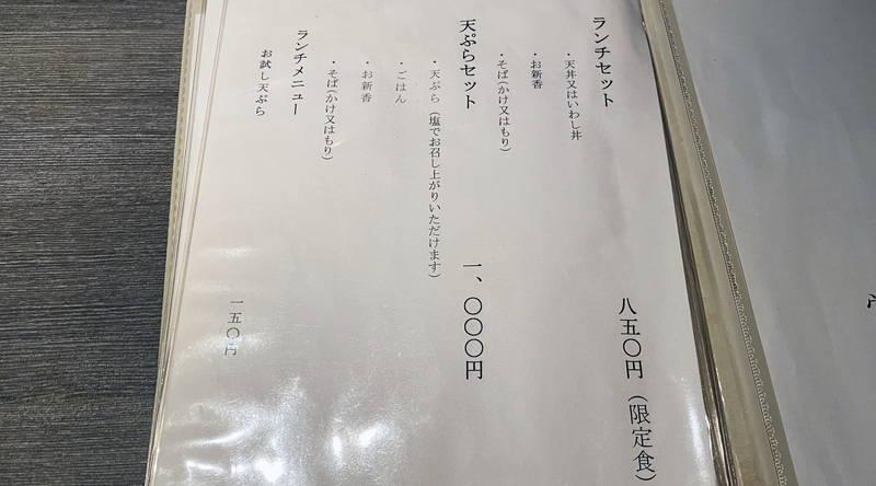 f:id:sakuyaoi:20200110155055j:plain