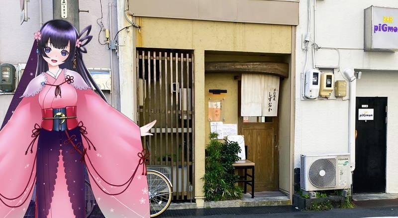 f:id:sakuyaoi:20200110155113j:plain