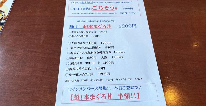 f:id:sakuyaoi:20200111060646j:plain
