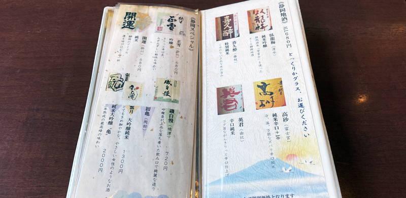 f:id:sakuyaoi:20200111060654j:plain