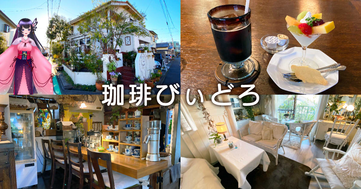f:id:sakuyaoi:20200111062645j:plain