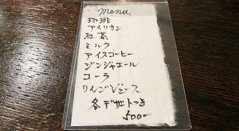 f:id:sakuyaoi:20200111062650j:plain