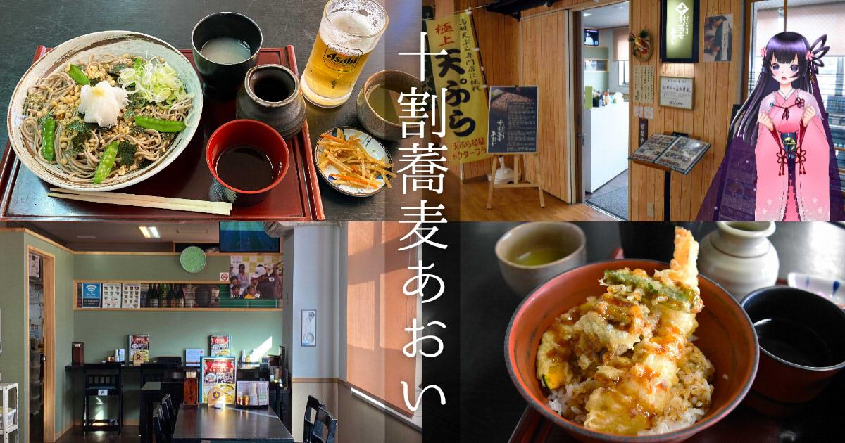 f:id:sakuyaoi:20200112145015j:plain