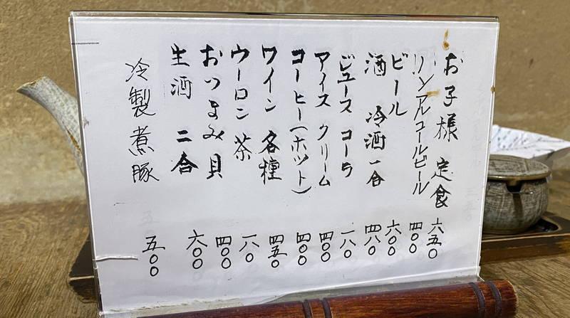 f:id:sakuyaoi:20200113234740j:plain