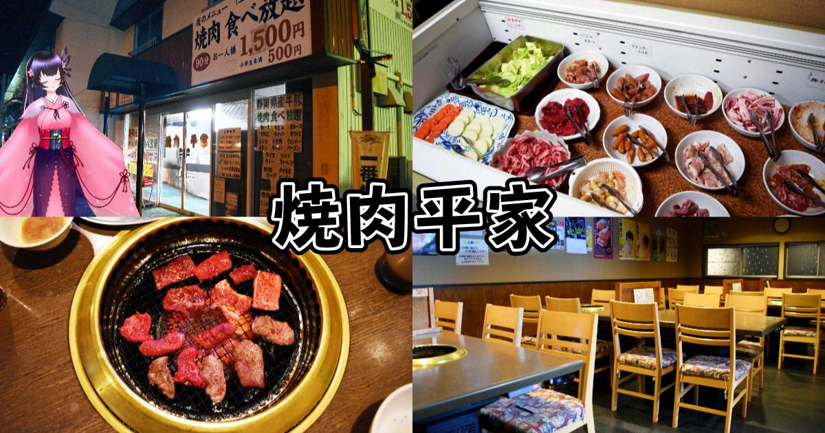 f:id:sakuyaoi:20200115190901j:plain