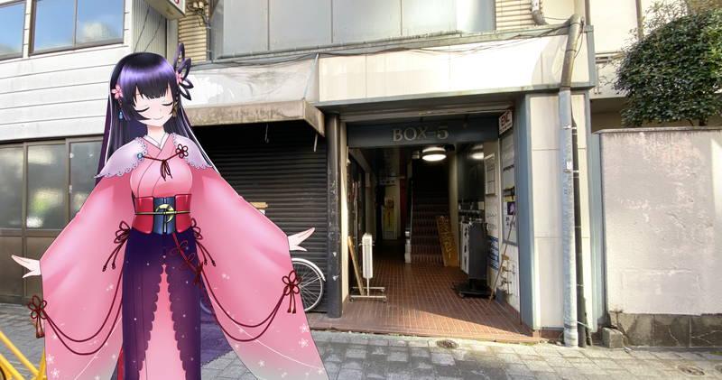 f:id:sakuyaoi:20200115225544j:plain