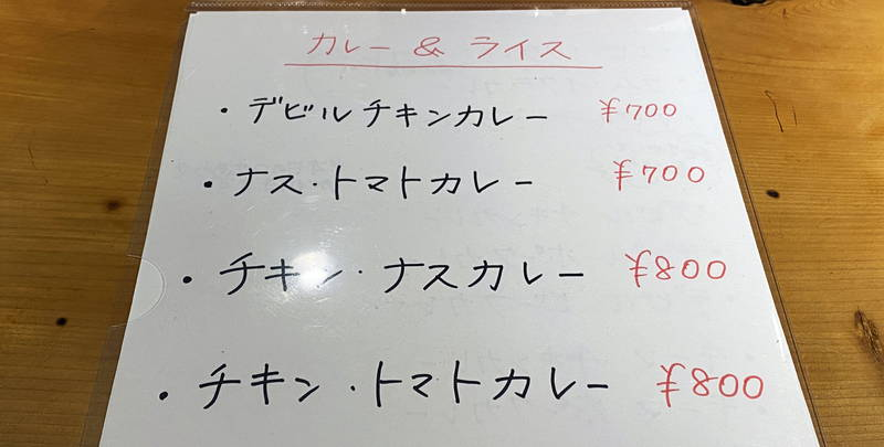 f:id:sakuyaoi:20200115225551j:plain