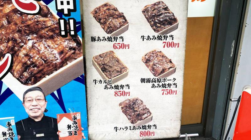 f:id:sakuyaoi:20200116024624j:plain