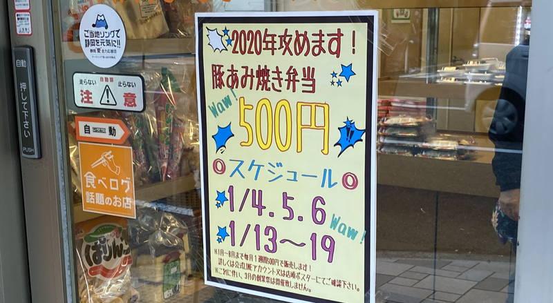 f:id:sakuyaoi:20200116041416j:plain