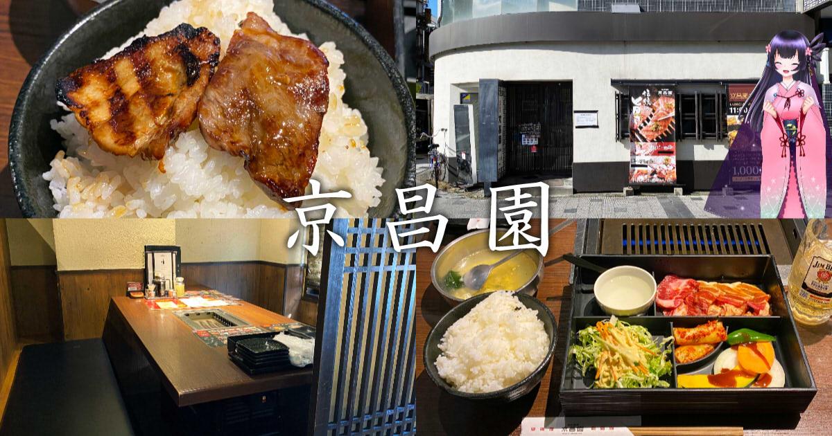 f:id:sakuyaoi:20200118033428j:plain