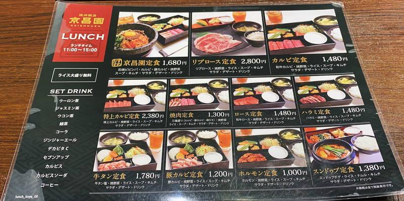 f:id:sakuyaoi:20200118033438j:plain