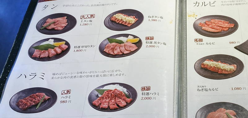 f:id:sakuyaoi:20200118033445j:plain