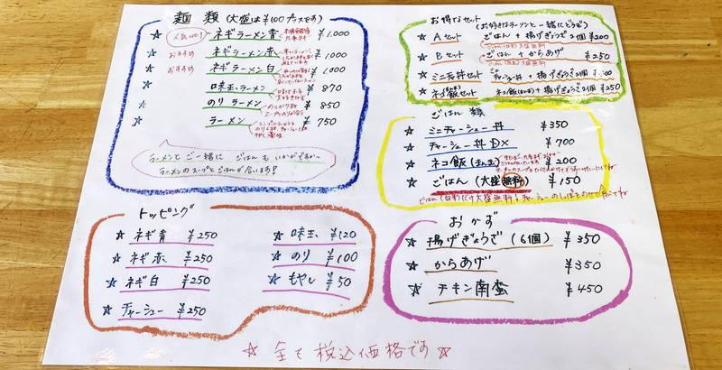 f:id:sakuyaoi:20200119040452j:plain