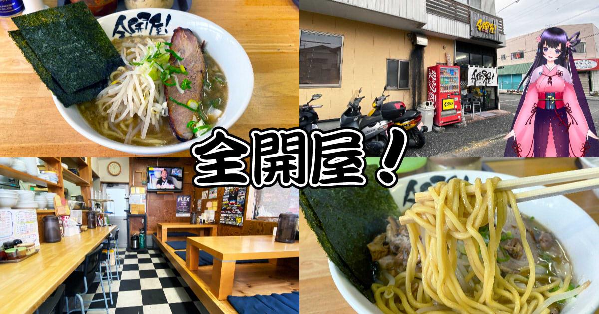 f:id:sakuyaoi:20200119040515j:plain
