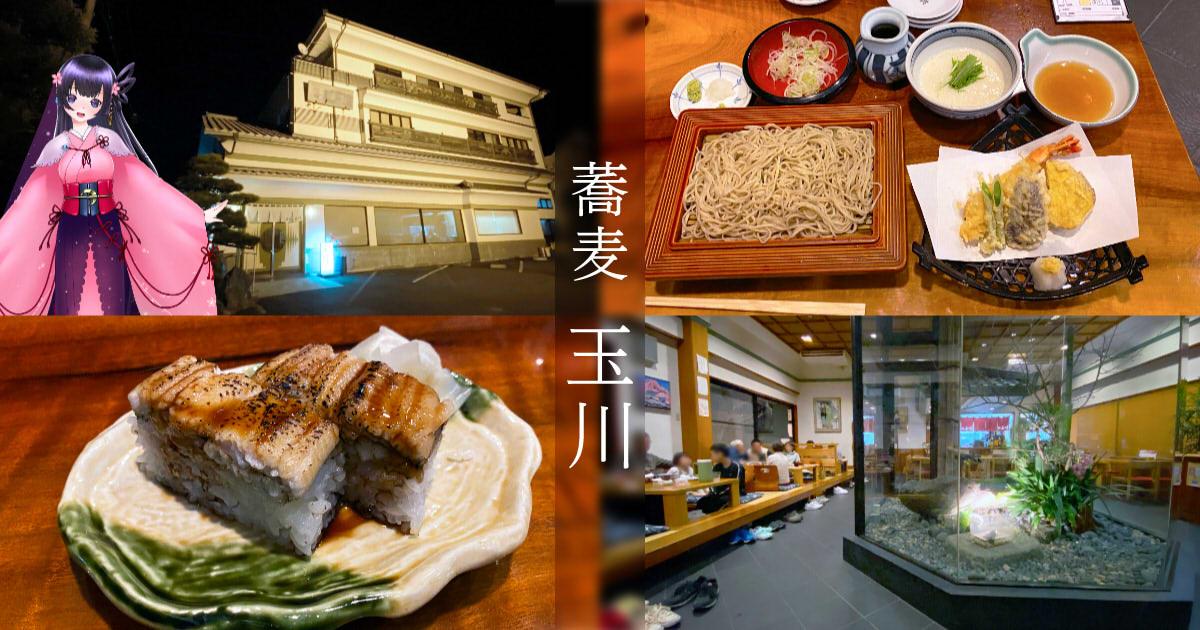 f:id:sakuyaoi:20200119041016j:plain