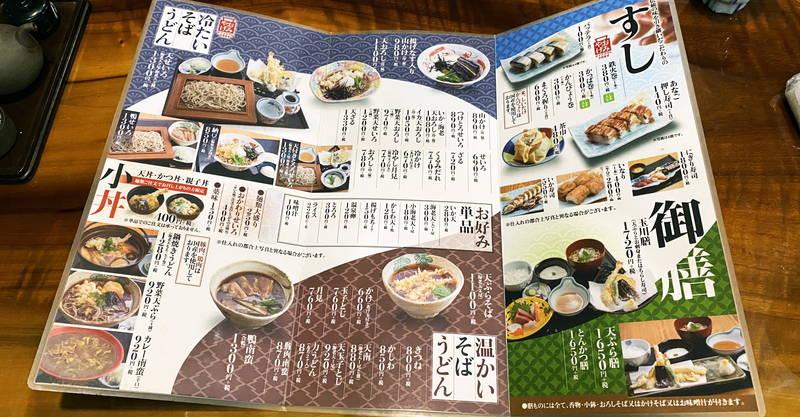 f:id:sakuyaoi:20200119041022j:plain