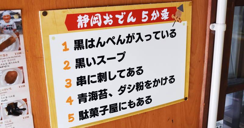 f:id:sakuyaoi:20200122050711j:plain