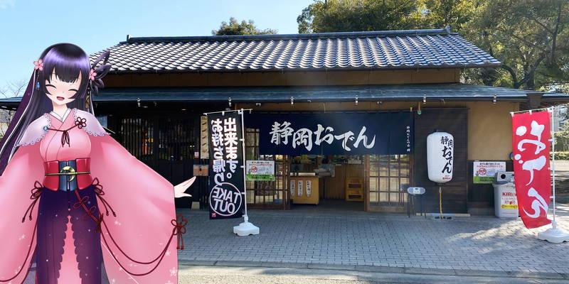 f:id:sakuyaoi:20200122050731j:plain