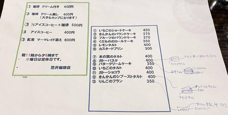 f:id:sakuyaoi:20200123020044j:plain