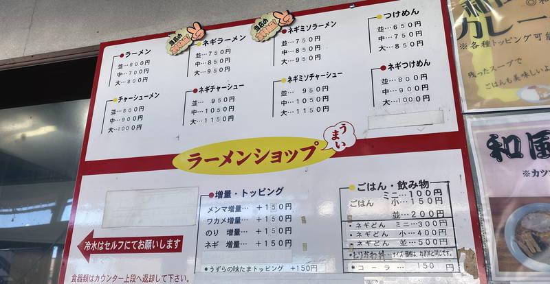 f:id:sakuyaoi:20200123032634j:plain