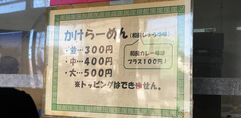f:id:sakuyaoi:20200123032636j:plain