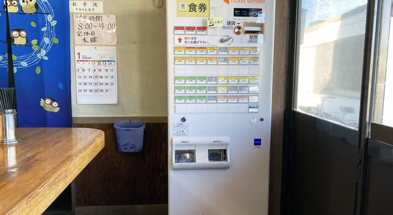 f:id:sakuyaoi:20200123032639j:plain
