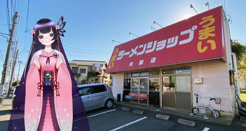 f:id:sakuyaoi:20200123032655j:plain