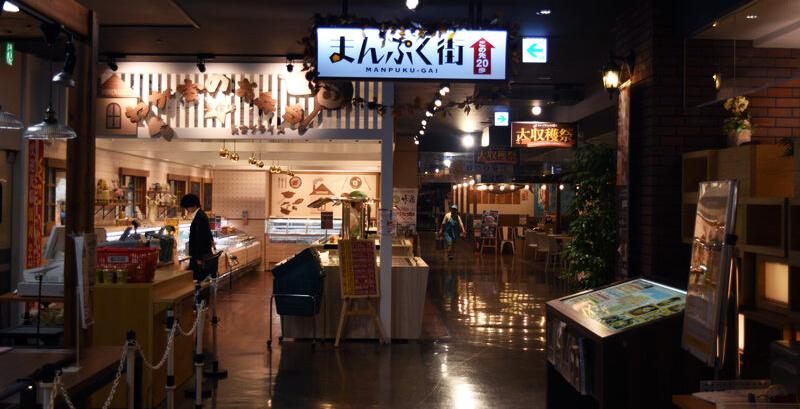 f:id:sakuyaoi:20200125024018j:plain