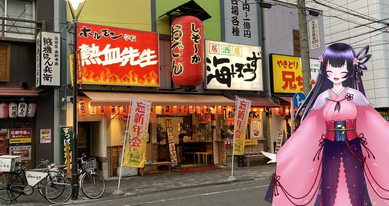 f:id:sakuyaoi:20200125185616j:plain