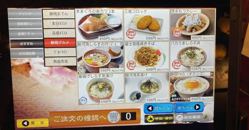 f:id:sakuyaoi:20200125185633j:plain