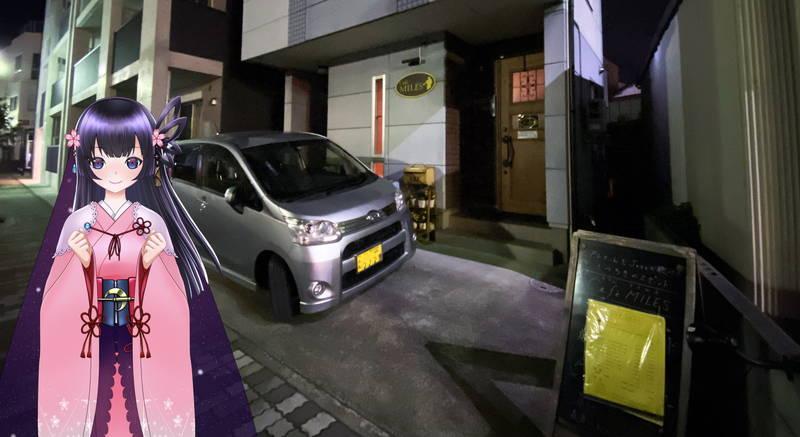f:id:sakuyaoi:20200129150729j:plain
