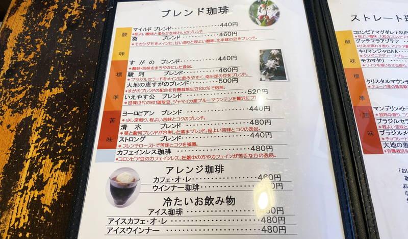 f:id:sakuyaoi:20200130045146j:plain