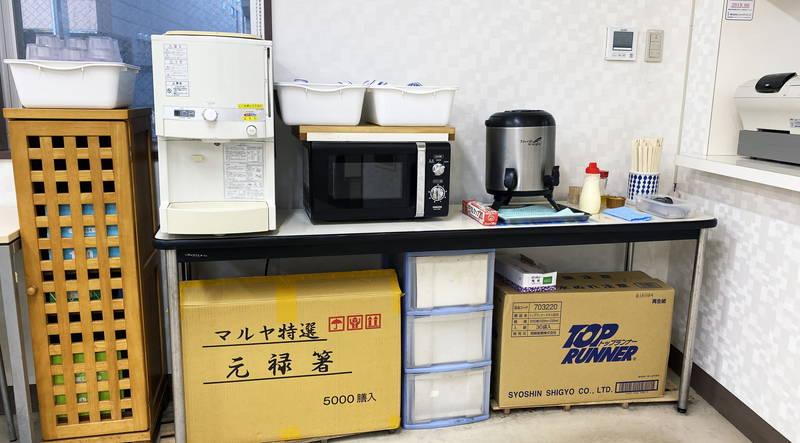 f:id:sakuyaoi:20200130051327j:plain