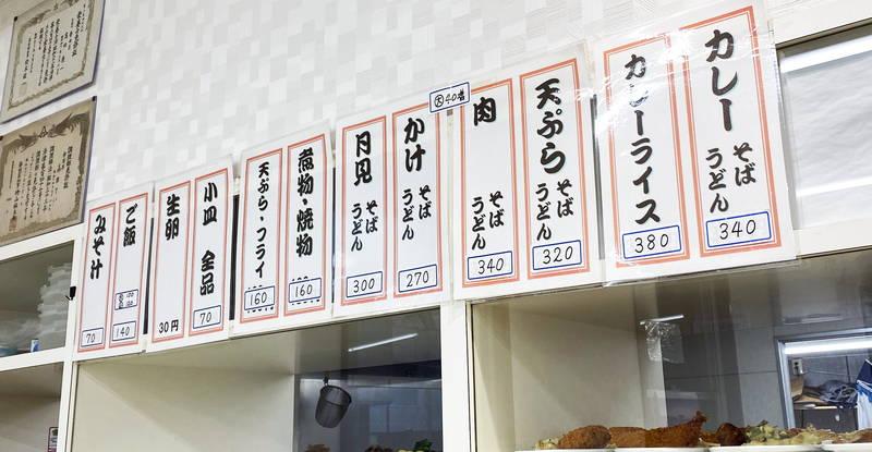 f:id:sakuyaoi:20200130051335j:plain