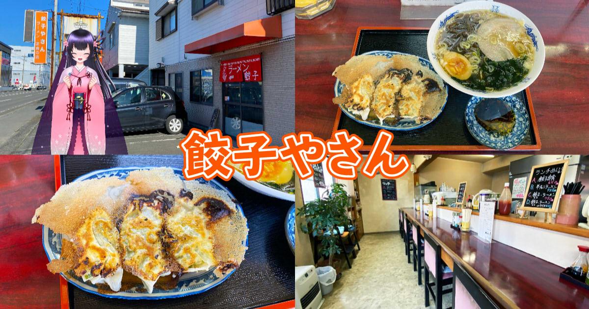 f:id:sakuyaoi:20200130055349j:plain