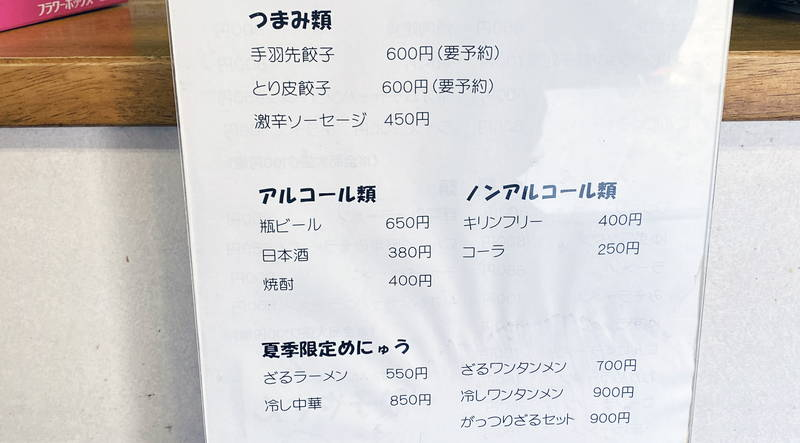 f:id:sakuyaoi:20200130055354j:plain