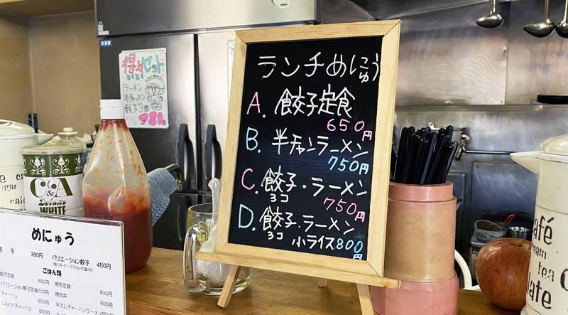 f:id:sakuyaoi:20200130055357j:plain