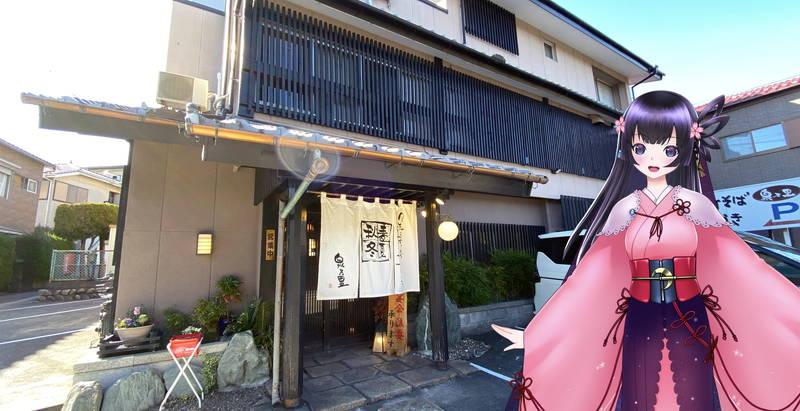 f:id:sakuyaoi:20200201150519j:plain