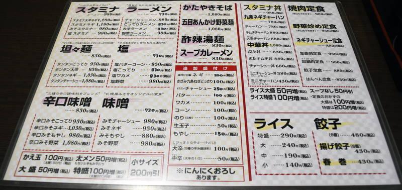 f:id:sakuyaoi:20200202125435j:plain